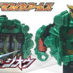 【レビュー】仮面ライダー鎧武のスイカアームズを見事に踏襲!ウォッチがロボに変形するDXコダマスイカアームズを買ってきた!