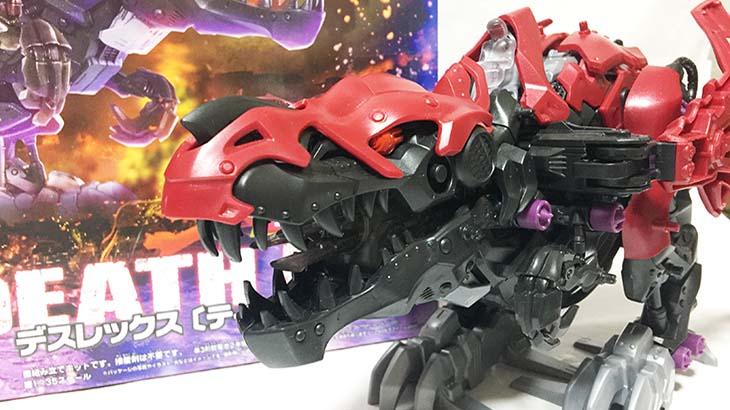 【レビュー】ゾイドを喰らう!ワイルドライガーを超えるヤバいゾイドZOIDS WILD ZW12 DEATHREX デスレックス[ティラノサウルス種]を買ってきた!