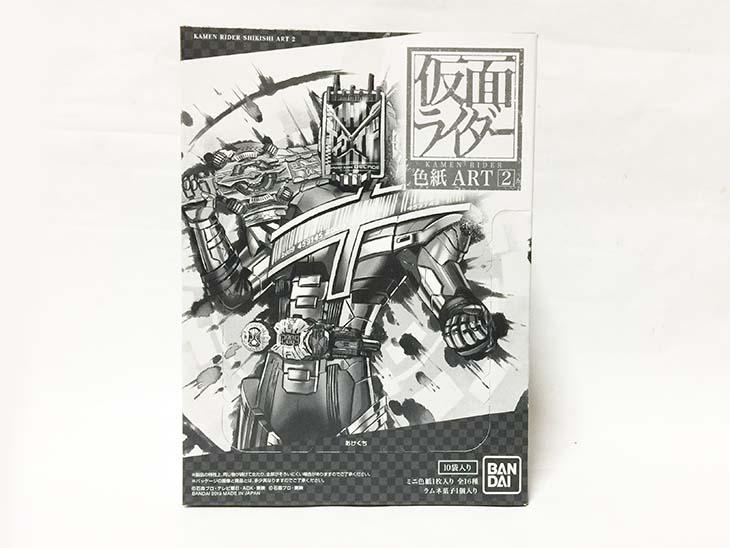 仮面ライダー色紙ART2