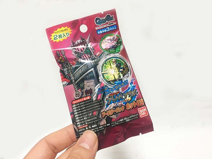 仮面ライダーブットバソウル ブースターパック ホット03