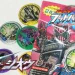 【レビュー】★5:サイクロンジョーカーエクストリームに★4:ディケイドアーマー ファイズフォーム&エグゼイドフォームLRも!仮面ライダーブットバソウル ブースターパック ホット03を買ってきた!