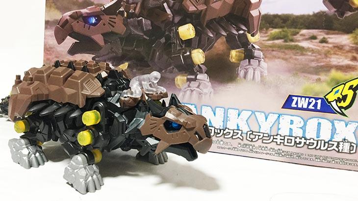 【レビュー】メイステイルとバッシュボーンを振り回す金剛旋撃衝で敵を粉砕!ZOIDS WILD ZW21 ANKYROX アンキロックス[アンキロサウルス種]を買ってきた!