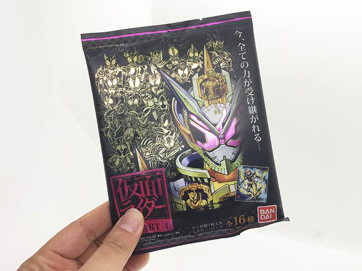 仮面ライダー色紙ART4|おもちゃライダー